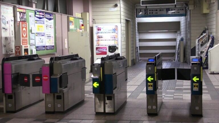 Magang Jepang Nembak