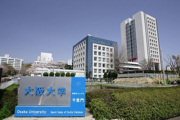 Magang ke Jepang Kuliah