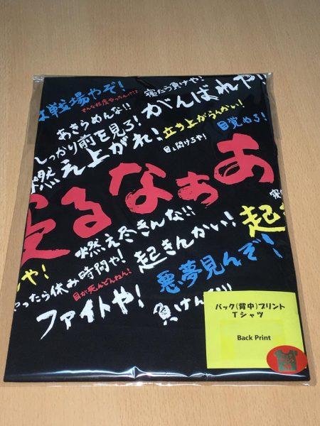 Kaos Jual Oleh oleh Khas Jepang 1