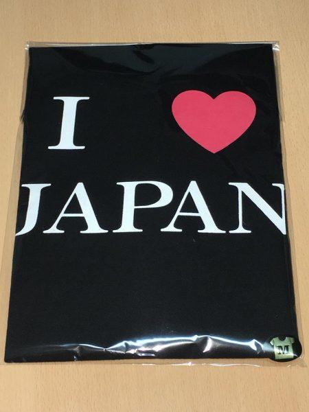 Kaos Jual Oleh oleh Khas Jepang 12