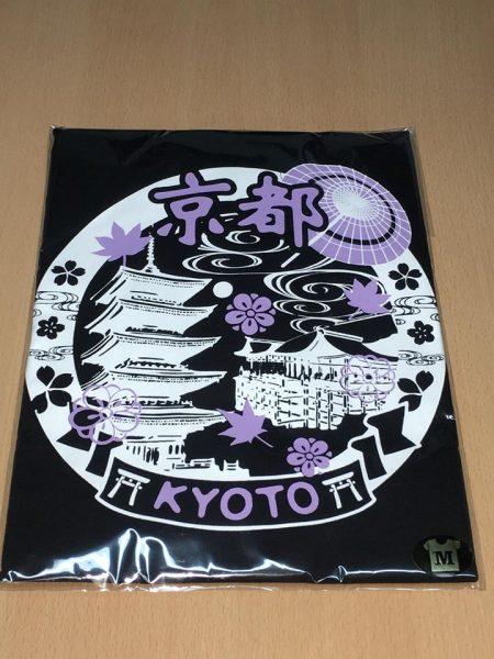 Kaos Jual Oleh oleh Khas Jepang 6