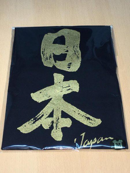 Kaos Jual Oleh oleh Khas Jepang