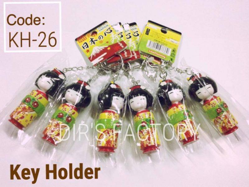Key Holder3