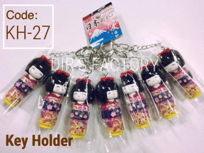 Key Holder8