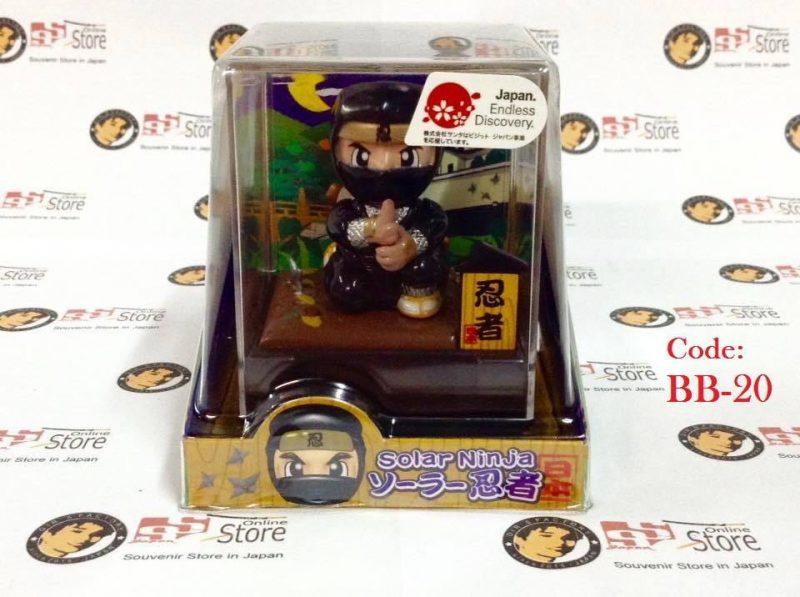1480 yen