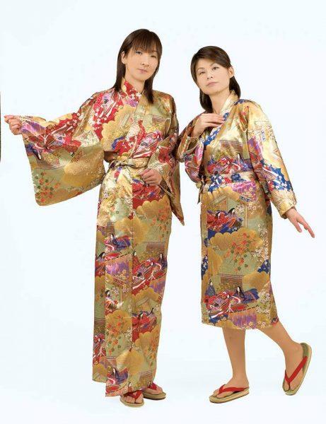 5790 Yen